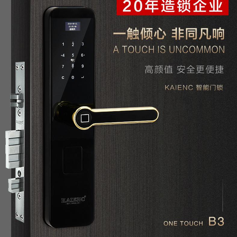 佛山智能指纹锁制造-指纹锁十大品牌-广东指纹锁