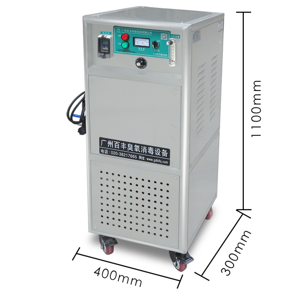 百丰bf-ye-20g臭氧发生器氧气一体机 水杀菌消毒臭氧.