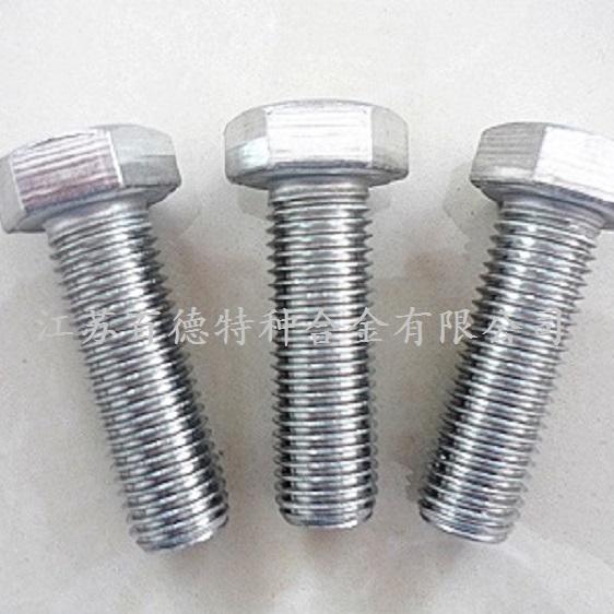 百德奥氏体不锈钢316L(1.4404)高强度外六角螺栓螺母紧固件