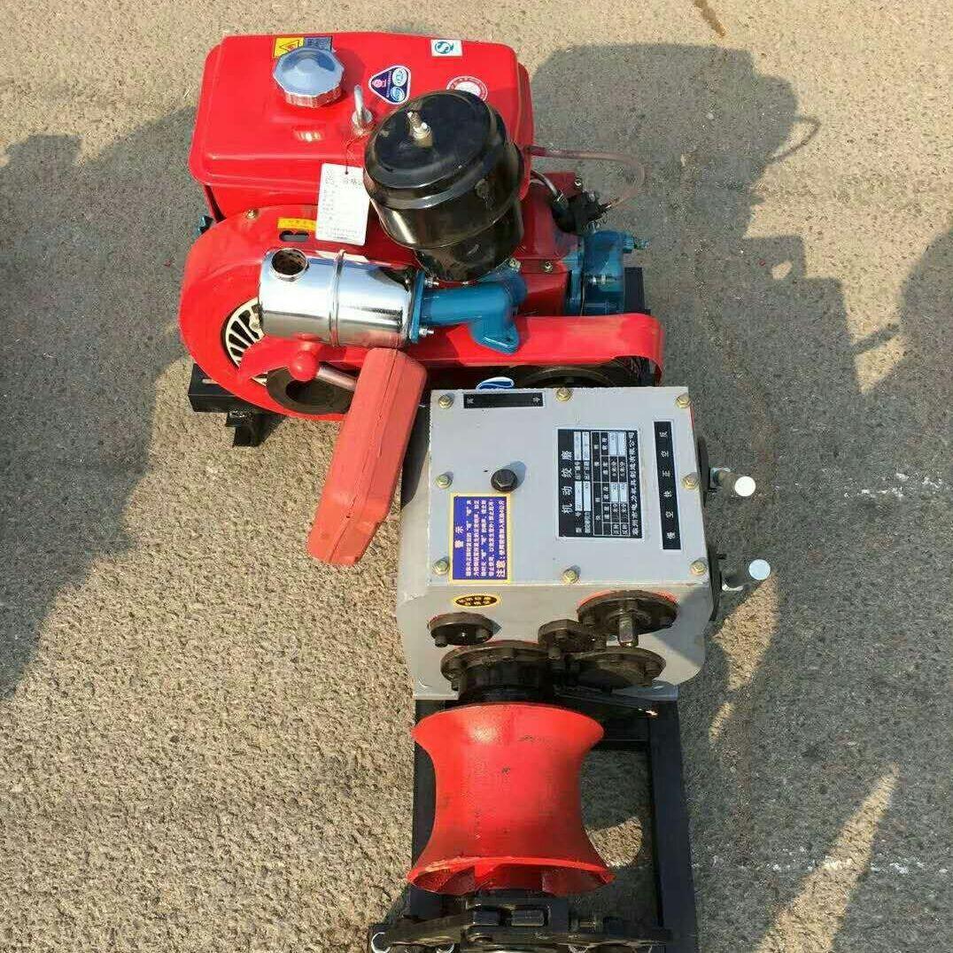 城】新3吨柴油绞磨机新5吨汽油机动绞磨新8吨电缆牵引机动绞磨卷扬机