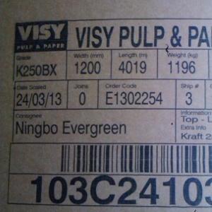 250克澳洲威士牛卡纸 澳卡纸 澳洲VISY牛卡纸