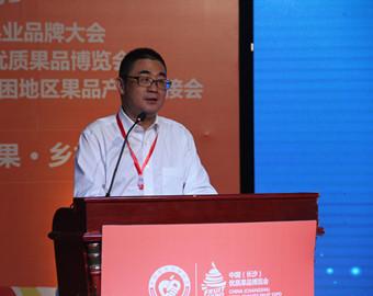 中華全國供銷合作總社科教社團部巡視員、中國果品流通協會會長主持現場