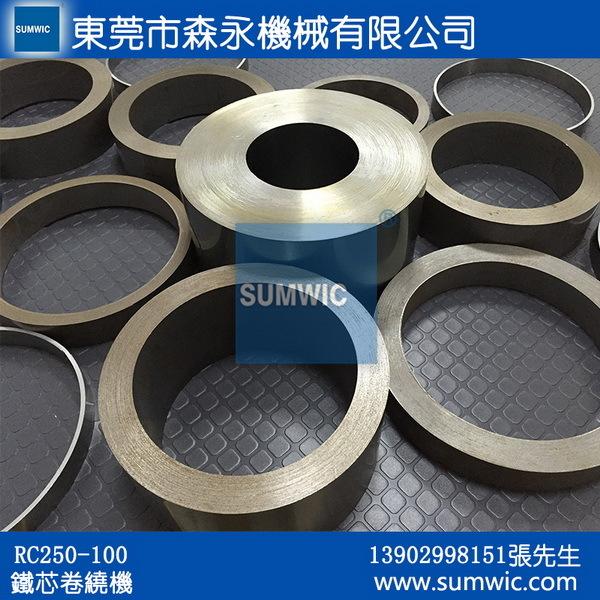 广东互感器环形铁芯卷绕机供应商