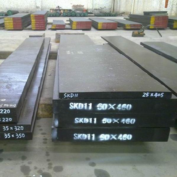 模具钢价格 X 3Ni 44 厂家