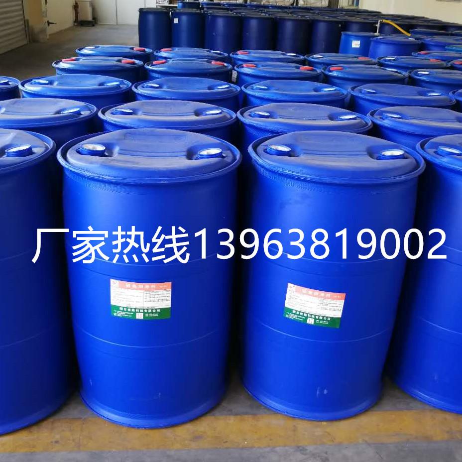 山東鏈條潤滑劑廠家