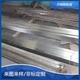 供应 304不锈钢条 扁条 扁钢 不锈钢排 不锈钢板 钢块 方钢 扁型条