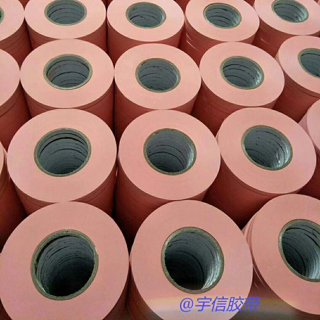 粉色插标纸内径50外径150宽度11