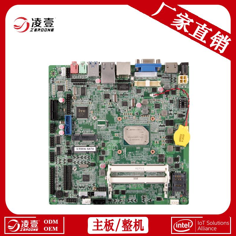 竖屏广告机主板 Intel ApolloLake 双通道笔记本DDR3L内存 广告机主板生产厂家
