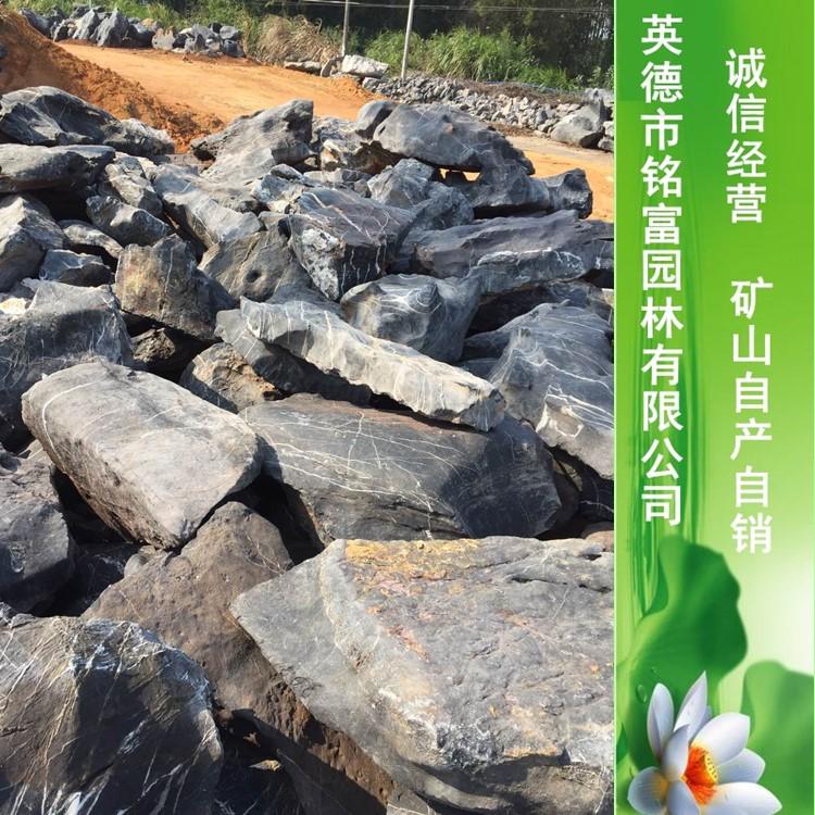 天然太湖石景观石 无任何加工的景观石 广东景观石厂家 广东英德石批发 铭富园林供应