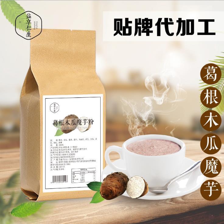 供应 代餐即食早餐食品营养冲饮五谷杂粮木瓜葛根魔芋粉