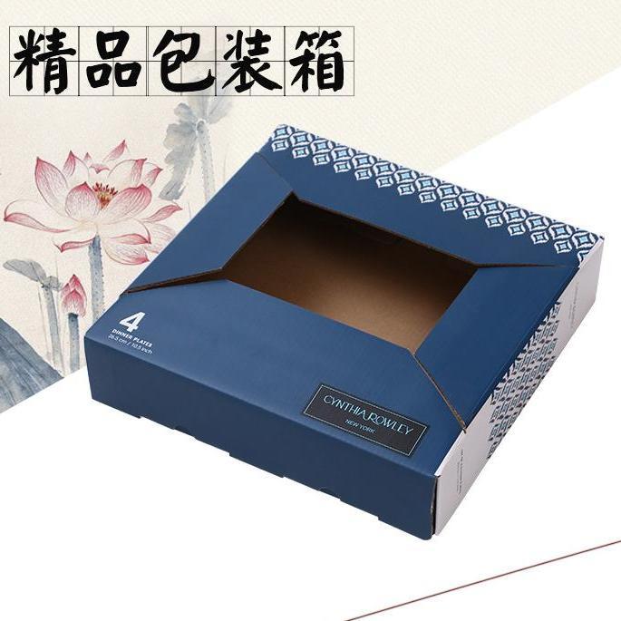 爍豐精品紙箱瓦楞彩盒紙箱結實耐用可定制