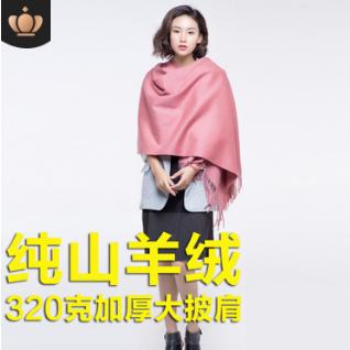 供应 内蒙古生产厂家女士纯羊绒披肩秋冬加厚保暖水纹单色新款羊绒围巾
