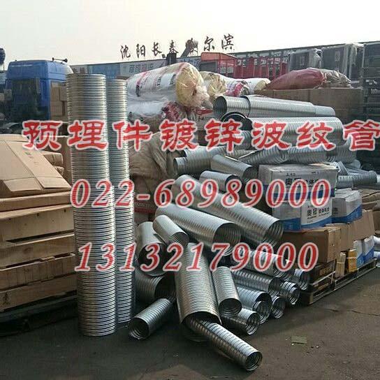 厂家直销 大量库存  预应力金属波纹管价格  预应力塑料波纹管厂家