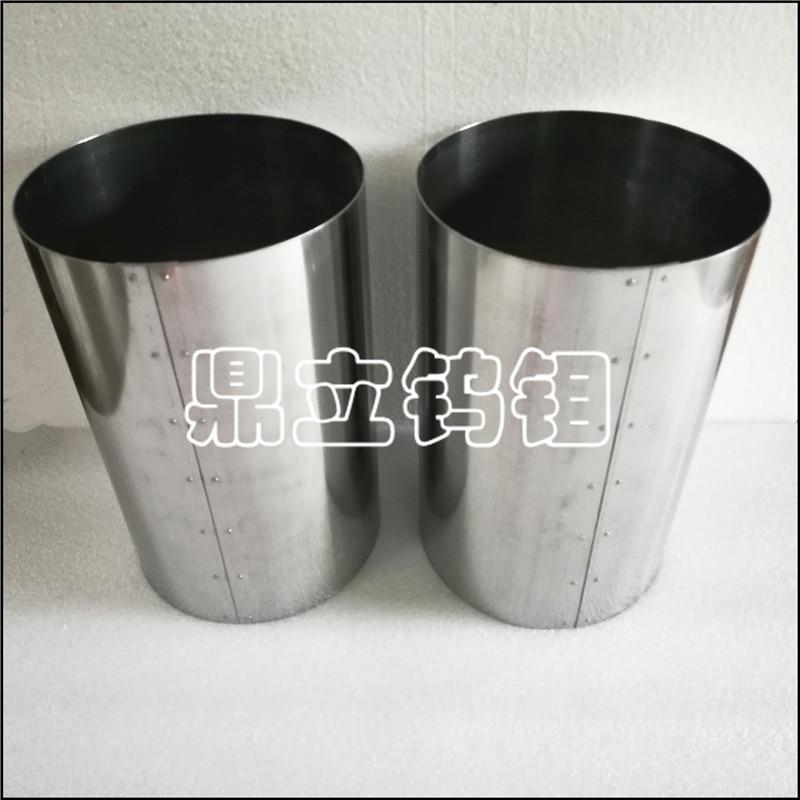 钼圆筒 高温钼筒 钼制品 钼加工件 钼板钼片 钼合金