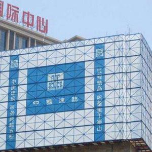 供应爬架网 爬架防护网片 高层建筑安全防坠网围栏 脚手架防护网