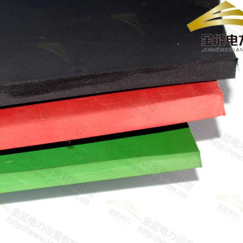 北京金能电力配电室专用红色绝缘胶垫专业快速