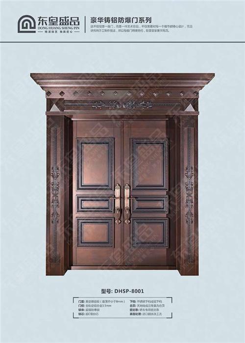 东皇盛品(在线咨询)、铸铝精雕门、铸铝精雕门品牌