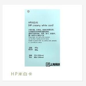 值得擁有的藝術白卡紙生產廠家,上海辰躍廠家供應