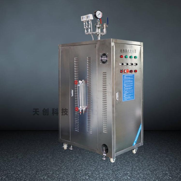 0.2吨小型电蒸汽锅炉丨用电加热的蒸汽锅炉