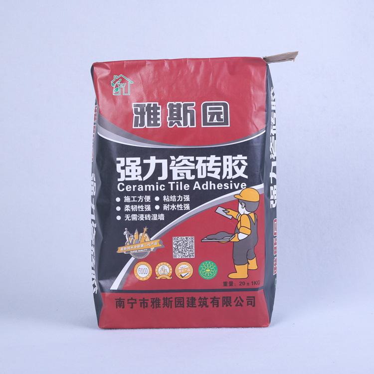 填缝剂益胶泥包装袋  可按客户要求定做尺寸 质量