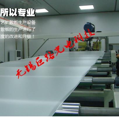 无锡透明亚克力板材 有机玻璃价格