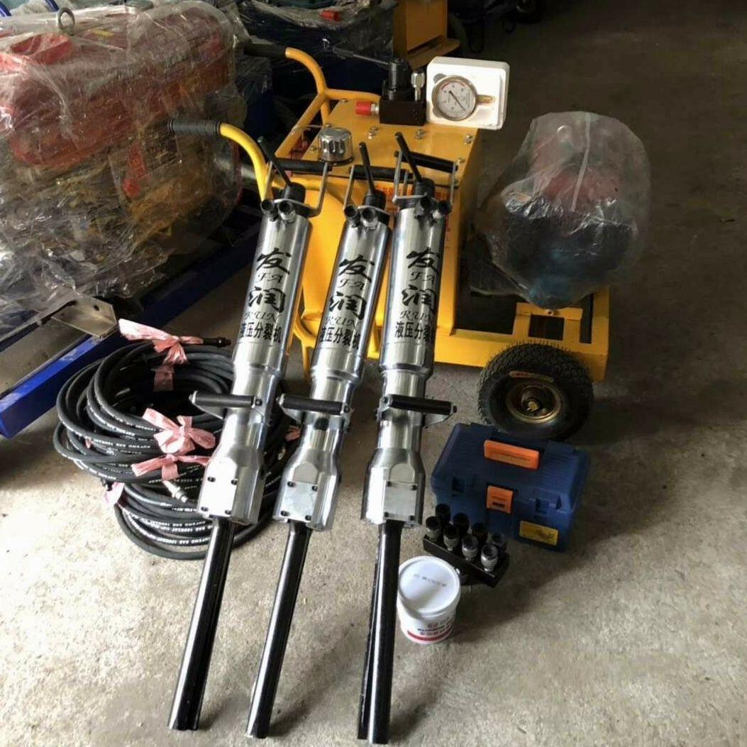 矿山铁矿开采机械设备设备陕西汉中液压劈裂机