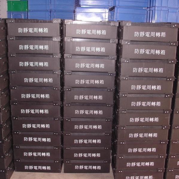 江浙沪厂家直销防静电中空板周转箱 仪器仪表专用塑料周转箱 汽车零部件专用周转箱
