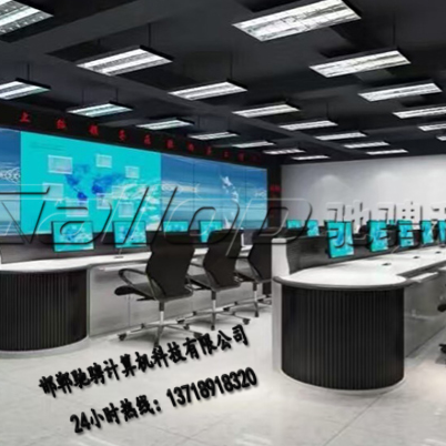 调度台CC-DO1控制台CC-YPO1电视墙CC-QO2