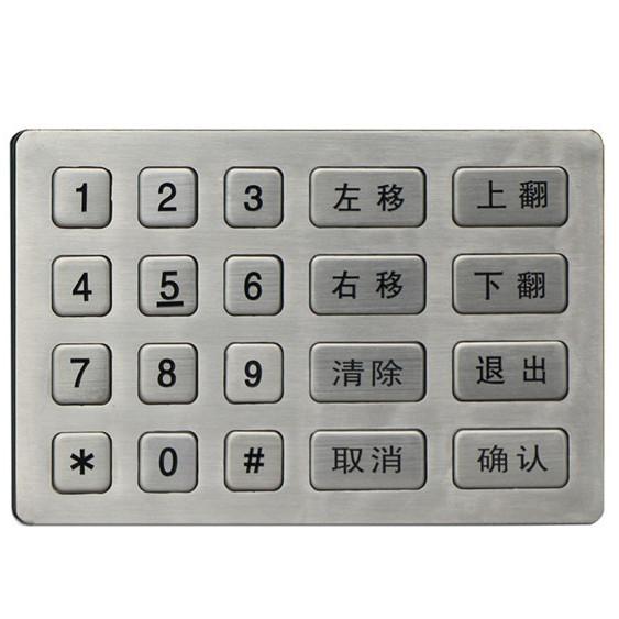 专业生产数控机器不锈钢按键