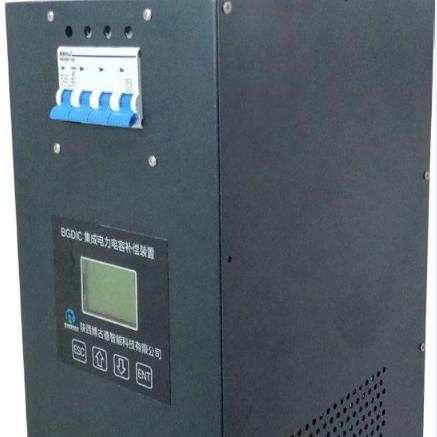 博古德  BGDIC 低压智能电力电容器  0.4KV 积更小 功耗更低 价格更廉 节约成本更多