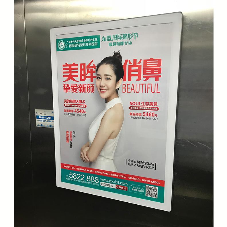 兴塑6080cm铝合金*广告框架 海报框架厂家