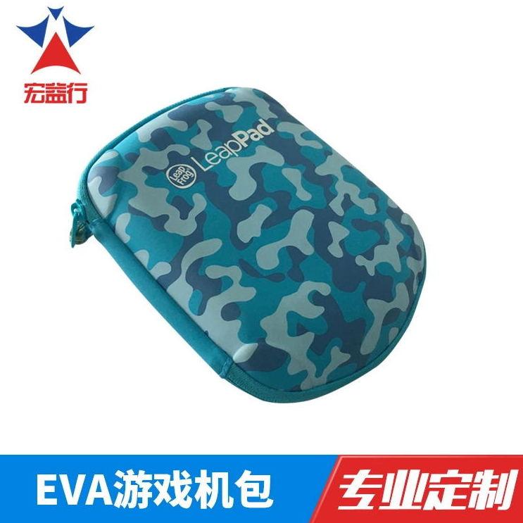 厂家直销EVA游戏机盒 数据线包装收纳包 携带方便 可来样定制