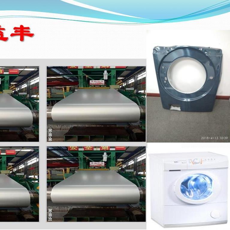 高品质苏州泉益丰家电板应用在滚筒洗衣机面板0.8mm闪白银
