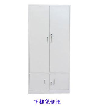 钢制办公室文件柜铁皮柜子a4资料档案柜带锁储物柜财务凭证柜书柜