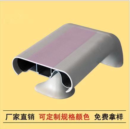 西藏专业PVC防撞扶手生产厂家  过道式扶手价格