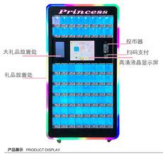 广州口红游戏机汇辰口红游戏机珠海口红电玩设备