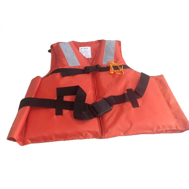 专业生产新型救生衣 成人海上用救生衣