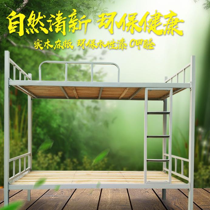 双层上下铺 宿舍铁床 学生高低铁艺床 员工成人加厚钢架床 双人