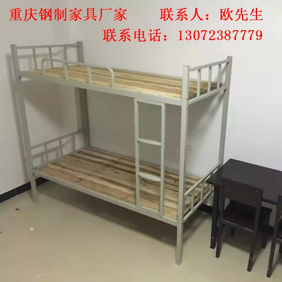 重庆铁床 学生铁床 金属铁床 学校 校园双层铁床 宿舍铁床 宿舍双层铁床 批发 厂家直销