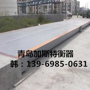青岛80吨地磅报价.3X16米3X18地磅价格