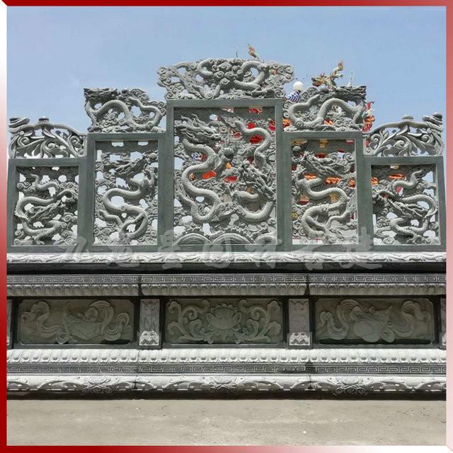 九龙星园林古建透雕工艺加工建筑浮雕双面雕龙罗源青石雕屏风