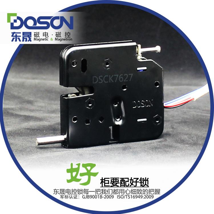 东莞电磁锁厂家供应寄存柜电控锁 物流快递柜电磁锁