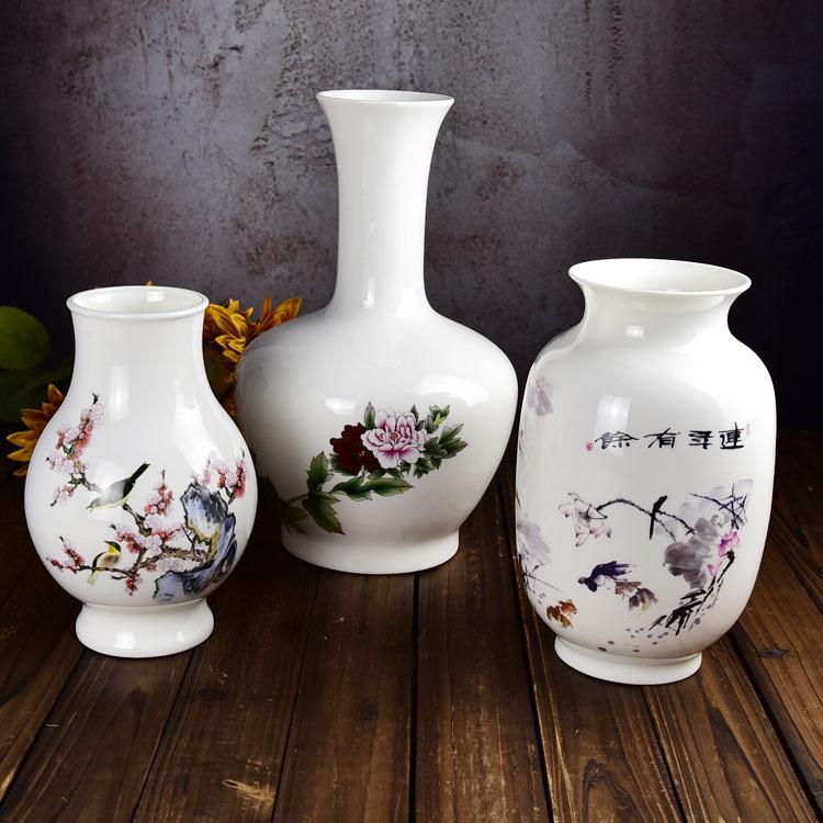 唐山唯奧創意陶瓷家居擺件 骨質瓷中國風花瓶 定制個性禮品加logo