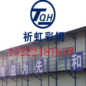 天津静海工地临建彩钢房 保温活动房qhcg100