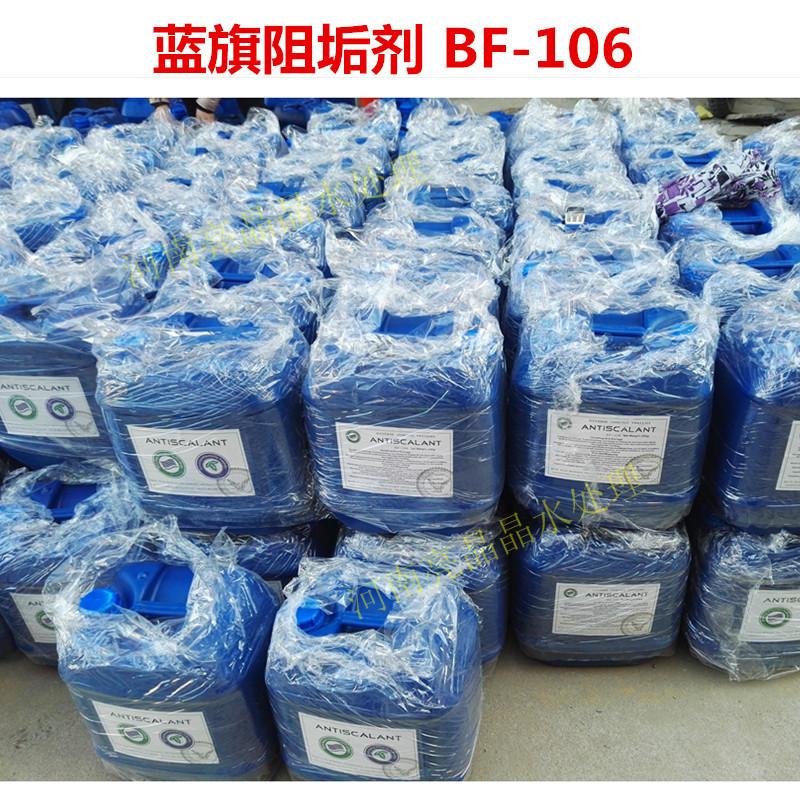 长期供应反渗透阻垢剂优质地暖阻垢剂郑州厂家现货量大从优