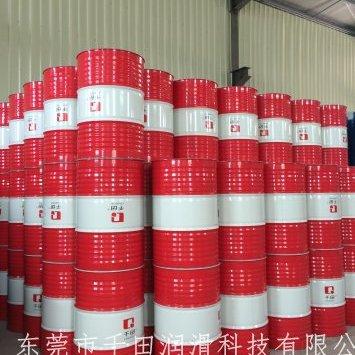 东莞精密研磨油 钨合金研磨油 碳钢研磨油 重负荷高速研磨油