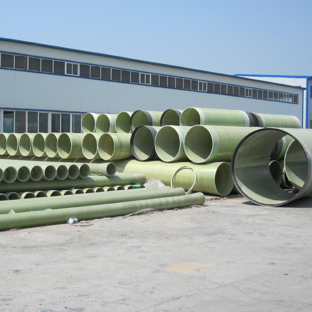 南宁玻璃钢管 玻璃钢夹砂管厂家直销