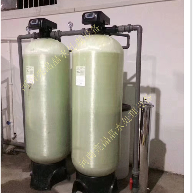 纺织漂染厂锅炉软化水装置 食品软化水处理设备 工业软化水设备 厂家直销