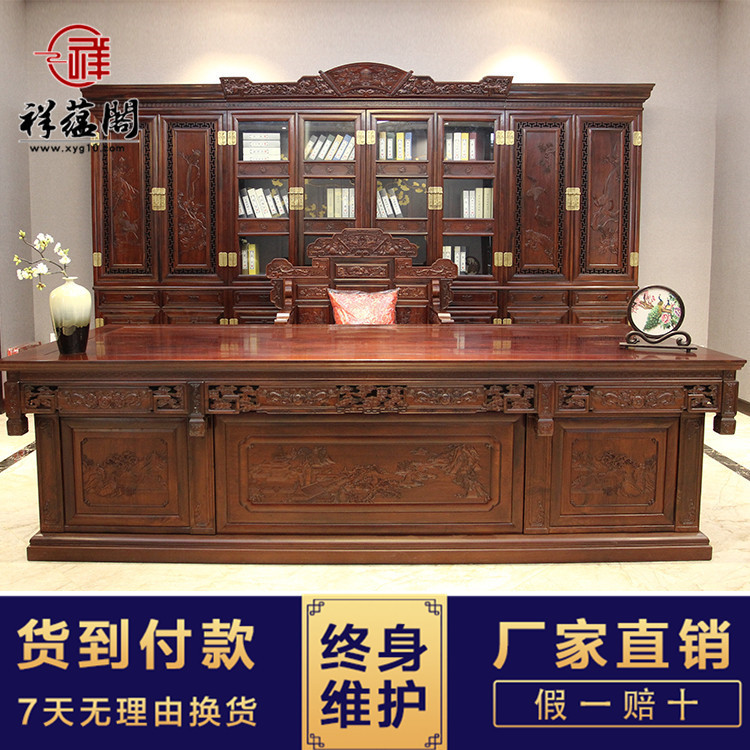 紅木書桌電腦桌款式 小戶型紅木電腦桌 紅木電腦桌組合柜
