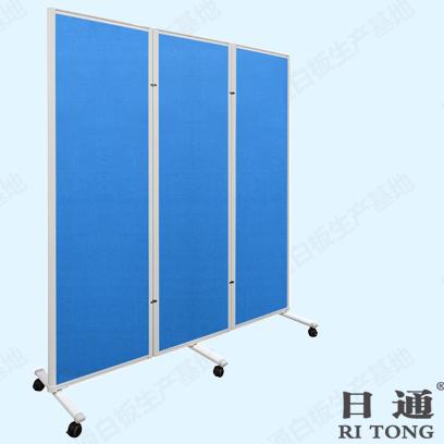布面屏风树脂双面白板屏风隔断可移动写字板隔断批发